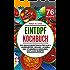 Eintopf Kochbuch: Das Ideale One Pot Rezeptbuch mit 66 leckeren Rezepten und 10 Bonus Rezepten für alle 4 Jahreszeiten. Sehr gesund und schnell kochen. Gesunde, Köstliche und Vitaminreiche Ernährung