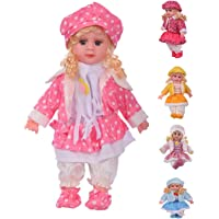 jesilo Big Size Singing Songs and Poem Baby Girl Doll (Multicolour, 43 cm)