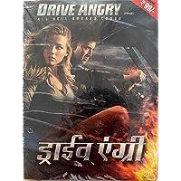 Drive Angry (Hindi)