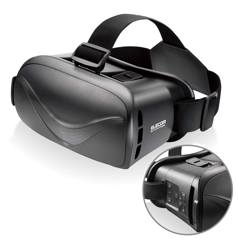 Elecom-Japan Brand Casque VR avec télécommande Bluetooth Compatible avec Smartphone 4.0-6.5″ iPhone Samsung Galaxy Noir P-VRGBT01BK