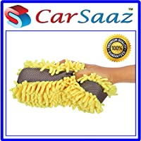CarSaaz Super Large Size(26X6X12 cm) Sandwich Design Car/Kitchen/Household Cleaning Microfiber Sponge