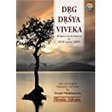 Drig-Drisya-Viveka: An Inquiry into the Nature of the 'Seer' and the 'Seen'