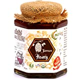 Nutriorg Certified Organic Jamun Honey 500g