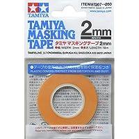 TAMIYA Masking Tape 87207 Ruban adhésif 2 mm/18 m, modélisme, accessoires