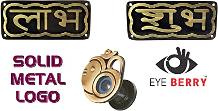 Eye Berry Ganpati Door Viewer Door Eye (E-0003),Ultra Clear, 180 Degree