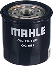 Mahle OC 951 Fuel Filter for Maruti Swift (Petrol)
