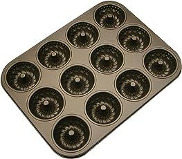 Städter 489110 Backform 12 Mini-Gugelhupf je ø 70 mm, 35 mm hoch