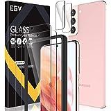 EGV Compatibile con Samsung Galaxy S21 Protector de Pantalla,2 Pack Cristal Templado e 2 Pack Protector de Lente de Cámara