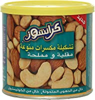 Crunchos Assorted Mix Nuts Fried & Salted 200 Gm