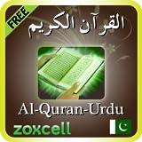 My Urdu...