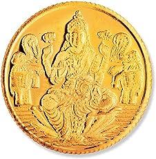 Joyalukkas BIS Hallmarked 4 grams 22k (916) Yellow Gold Precious Coin