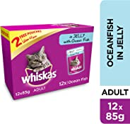 Whiskas Adult (1+years) Ocean Fish in Jelly, Pouch, Multipack 85g x Pack of 12