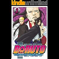 New Releases Manga Vol 3: Boruto Manga