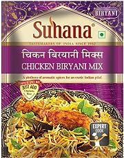 Suhana Chicken Biryani Mix Pack Of 9