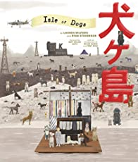 The Wes Anderson Collection: Isle of Dogs