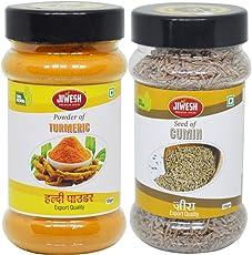 Jiwesh Combo of 2 (Premium Turmeric, Seed of Cumin Whole) 225g