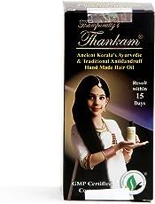 Thampuratty's Thankam Hair oil (Hair Tonic)