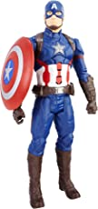 Marvel Avengers 12 Inch Electronic Figure Captain America