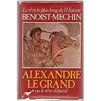 Alexandre le grand t1 ski