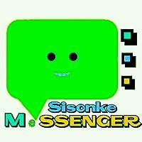 Sisonke Messenger