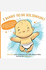 I WANT TO BE BILINGUAL!: A Book for New Parents with an Important Request from Your Baby Paperback