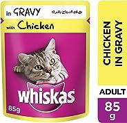 Whiskas In Gravy with Chicken Cat Food - 85g