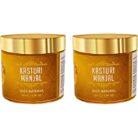 Shesha Naturals KASTURI MANJAL 100% NATURAL PREMIUM QUALITY (PACK OF 2)