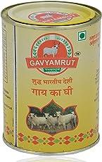 Gavyamrut Desi Cow Ghee 500ml