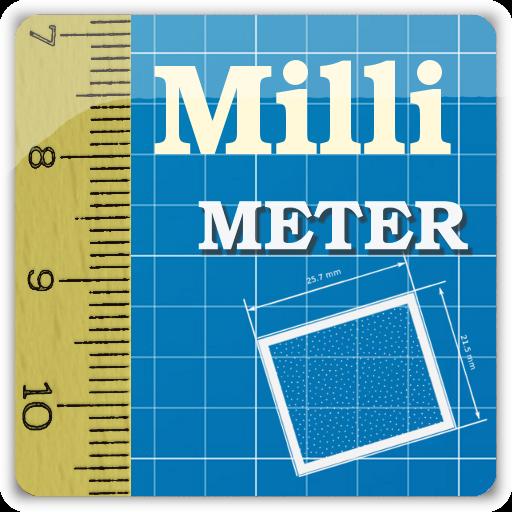 millimeter-free-screen-ruler