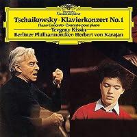 Tchaikovsky: Piano Concerto No.1 In B Flat Minor, Op.23, TH.55 / Scriabin: Four Pieces, Op.51 / Scriabin: 8 tudes, Op. 42: No. 5 in C-Sharp Minor [VINYL]