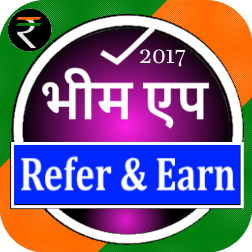 Bhim App Referral