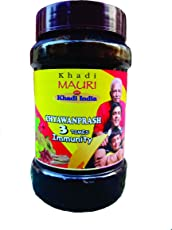 Khadi Mauri Herbal Chyawanprash - Boost of Immunity & Power - Enriched with Amla & Shilajit - 500 g