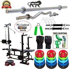KAKSS Bronco Quality Weightlifting 20 in 1 Bench for Gym Exercise