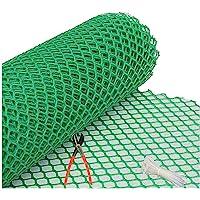 UR LITTLE SHOP UV Stabilized Anti Bird Net_Tree Guard Net_Garden Fencing Net PVC Virgin HDPE_4 Feet Height X 5 Feet…