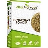 Attar Ayurveda Punarnava Powder for Kidney Rejuvenation (250 gm)
