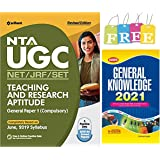 NTA UGC NET/JRF/SET Teaching and Reasearch Aptitude General Paper-1 (Compulsory) by Arihant Publication With Free G.K Book