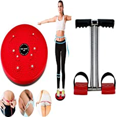 Sidhmart Tummy Trimmer and Twister for Weight Loss (Multicolour)