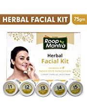 Roop Mantra Herbal Facial Kit for Glowing Skin 75gm, Oily Skin, Dry Skin, All Skin Types (Cleansing Milk, Face Scrub, Massage Gel, Face Pack, Nourishing Cream)