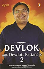 Devlok with Devdutt Pattanaik 2