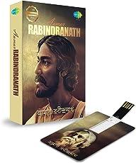 Music Card: Aamar Rabindranath (320 Kbps MP3 Audio)