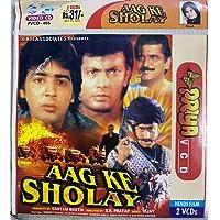 Aag Ke Sholay (Movie VCD)