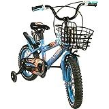 Zerimar Infantiles para niños ruedines y Cesta| Bici niño