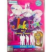 Juke Box Favourites Forever Vol. 3