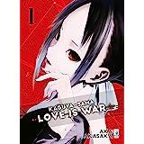Kaguya-sama. Love is war (Vol. 1)