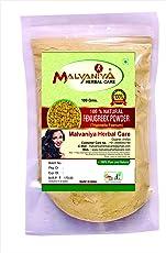 Fenugreek Seeds Hair Powder | 100% Natural Herbal Methi Dana Powder for Long Hairs 100 g by Malvaniya Herbal Care