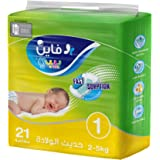 Fine Baby Fast Sorption Super Dry - Smart Lock, Size 1, New Born 2-5 kg, Economy Pack, 21 Count