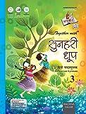 Together With Sunhari Doop Hindi Text-cum-Workbook Class 3