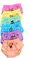 Boys/Girls Brief (Multi colour Pack of 6) (0-6 Months)