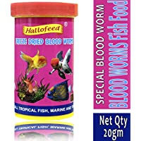 Hallofeed Blood Worms Fish Food, 20gm