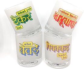 Ek Do Dhai Daaru Party Glass Set, 4-Pieces, 300ml, Multicolour